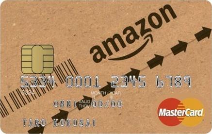 Amazon Mastercardクラシックカード