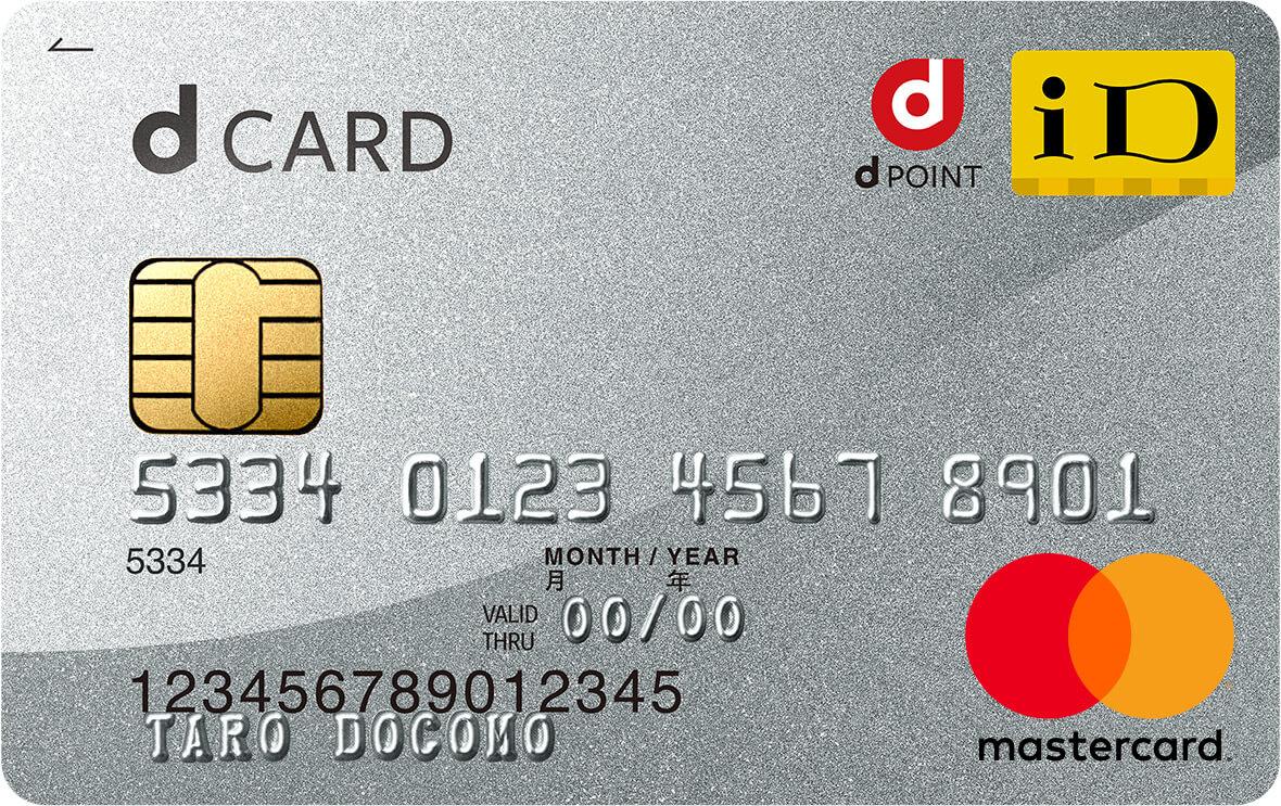 カード モール up d ポイント